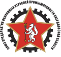 Association of Defense Industry Enterprises of the Sverdlovsk Region